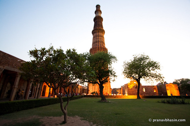 Qutub Minar Glowing In Evening