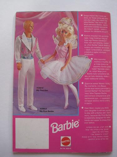 BARBIE katalogi un žurnāli - Page 2 5683848635_f9795db6a0