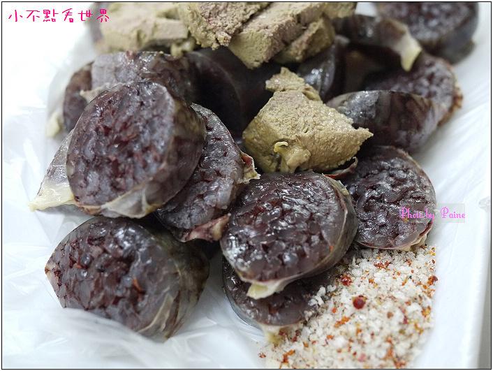 南大門血腸與辣炒年糕 (1).jpg