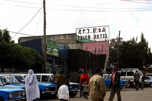 Ethiopia- Friday-19