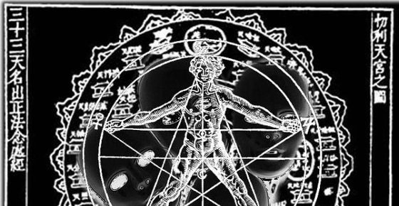 Mystery Cult