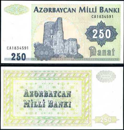 250 Manat Azerbajdžan 1992, P13