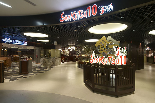 Shokutsu 10_entrance