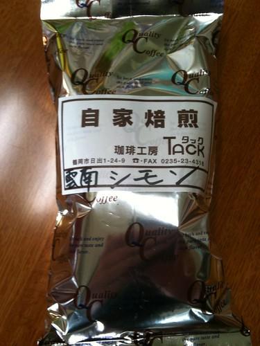 コーヒー 雲南シモン