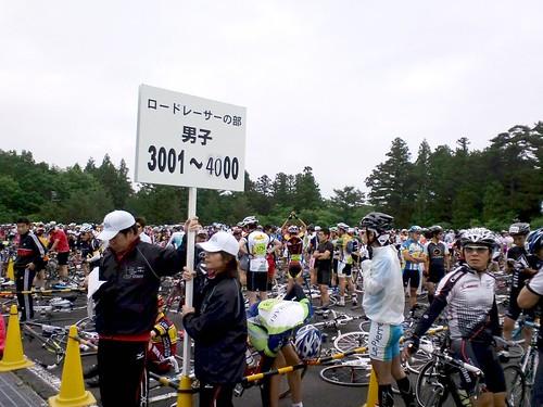 富士北麓公園にて