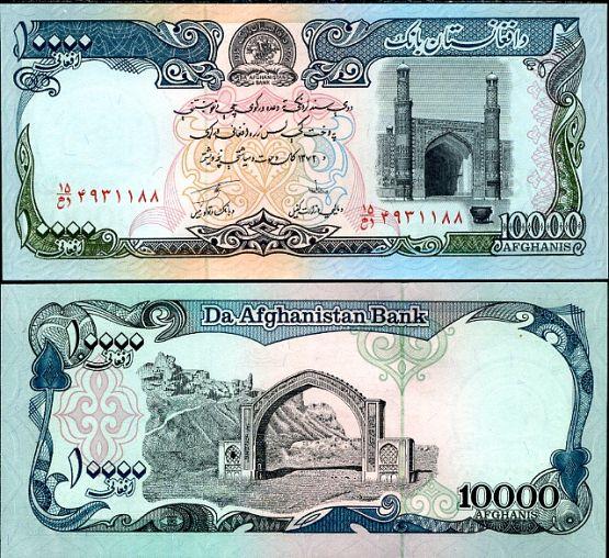 Bankovka 10 000 Afghanis Afghanistan 1993, Pick 63