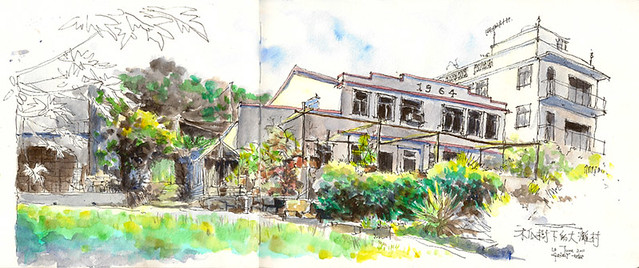 Sketching Tai Tan Village Under a Papaya Tree 木瓜樹下畫大灘