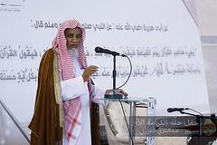 39 (Abdulbari Al-Muzaini) Tags: