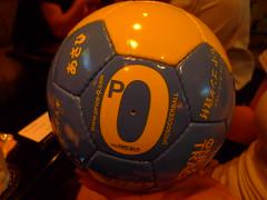 P1040559.JPG