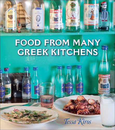 GreekKitchen_Jacket.indd