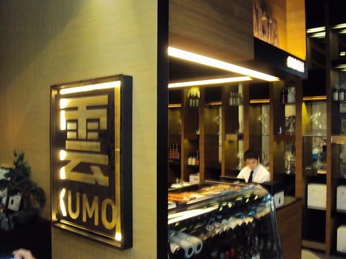 Kumo Japanese Restaurant East Brunswick
