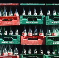 KOREA· Hasselblad (Alvaro Arregui) Tags: city winter urban fall film analog zeiss calle fuji streetphotography korea hasselblad seoul fujifilm southkorea 503 corea 80mm plannar coreadelsur 503cx