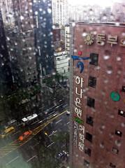 Gloomy Seoul