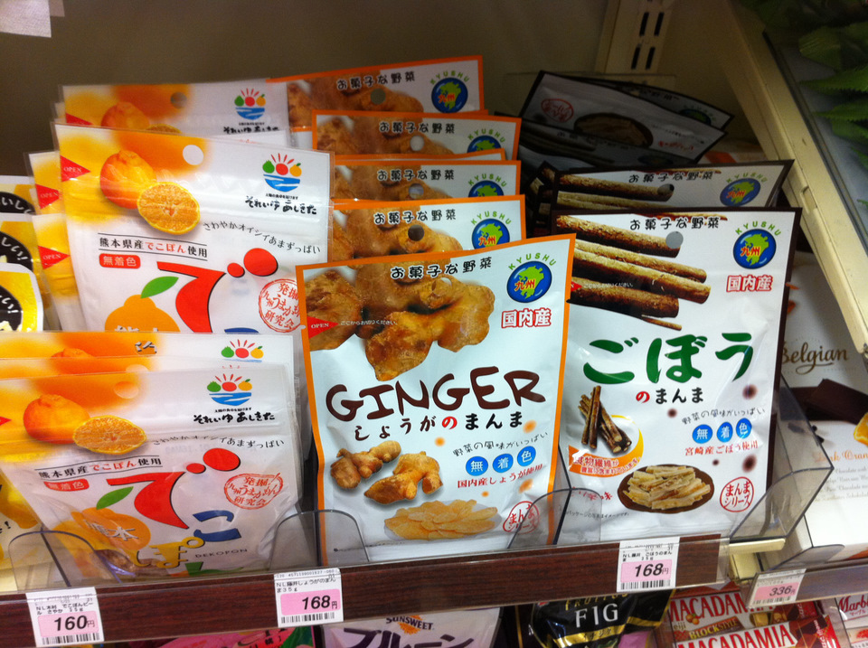 Some ginger and Gobou snacks