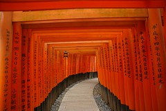 Hide and seek (Johan_Leiden) Tags: red japan kyoto gate shrine gallery inari religion kanji shinto torii vermillion fushimi