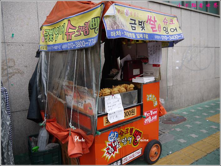 釜山大淵站阿伯鯛魚紅豆餅 (1).JPG