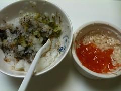 とらちゃん朝御飯:ひじきブロッコリー粥、チキントマト、ベビー ダノン、ぼーろ10粒、ミルク80ml