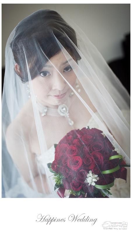 [婚禮攝影]承澤&佩蓉 婚禮紀錄_145
