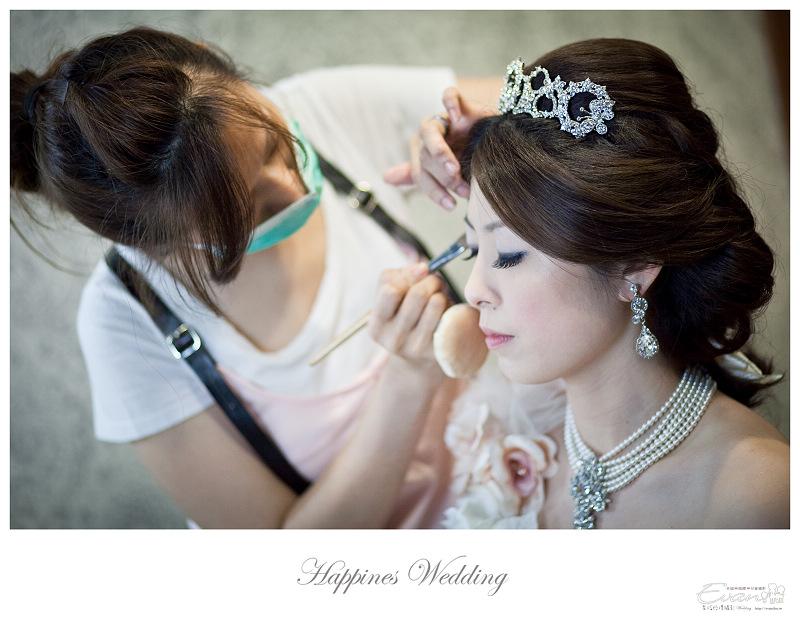 [婚禮攝影]承澤&佩蓉 婚禮紀錄_185