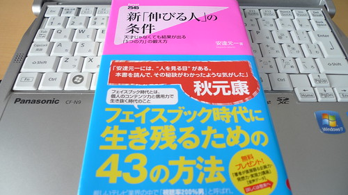 P1040706.JPG