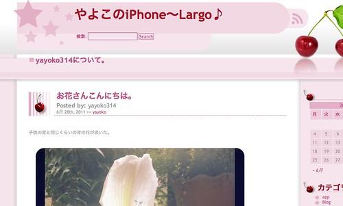 やよこのiPhone〜Largo♪