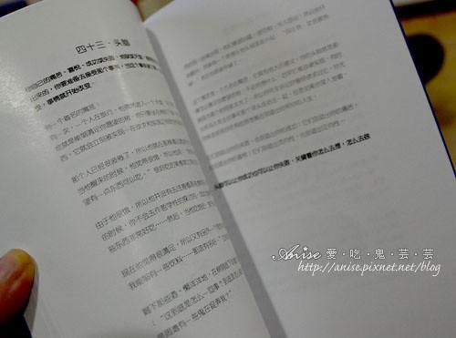 日暉02-050.jpg