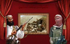 HHpdkand9 - Copy                                                                                                          (Jihad26) Tags: