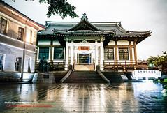 Record. Nantou, Taiwan  ( (Morris)) Tags: recording record nikon nantou taiwan
