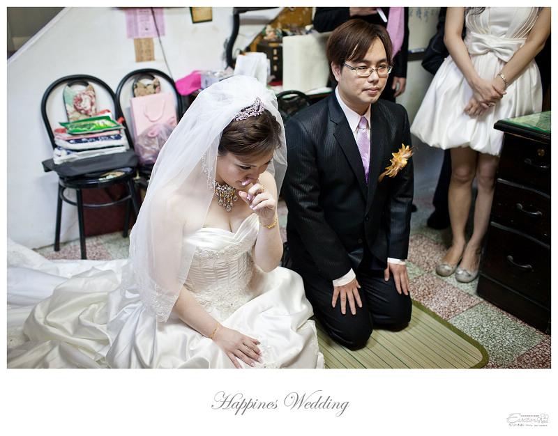 [婚禮紀錄]君穎與蔚昀 婚禮紀錄_061