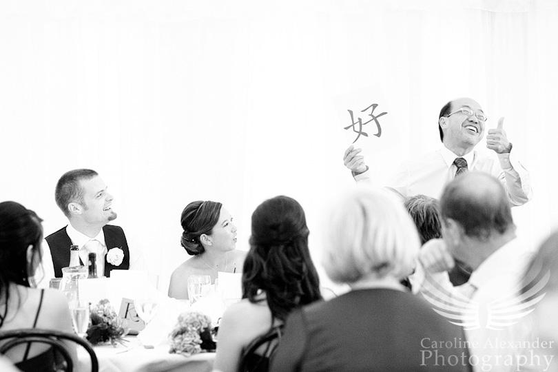 Cirencester Wedding Photographer 45