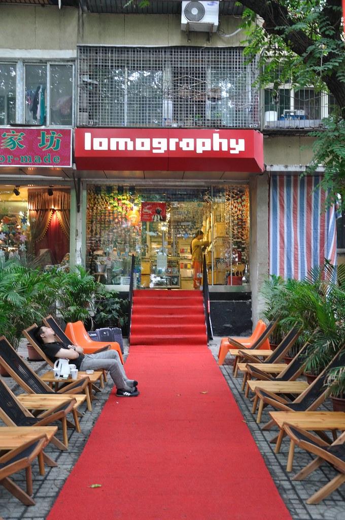 Lomographyaffär