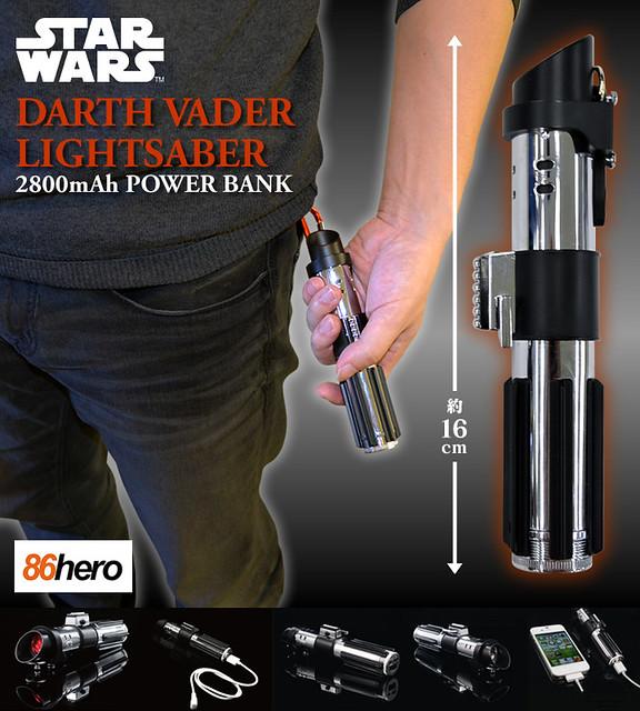 86hero 星際大戰 達斯維德 光劍造型隨身充電器