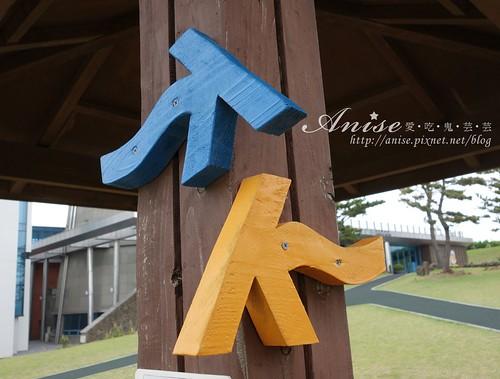 4濟州島偶來小徑_002.jpg