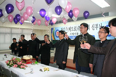 사목방문 및 주교대리 신부님 서품 40주년 기념미사  (1) (Catholic Inside) Tags: cia faith religion catholicchurch catholicism southkorea jesuschrist eucharist holyspirit holysee holymass southkoreakorean catholicinsideasia