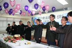 40   (1) (Catholic Inside) Tags: cia faith religion catholicchurch catholicism southkorea jesuschrist eucharist holyspirit holysee holymass southkoreakorean catholicinsideasia
