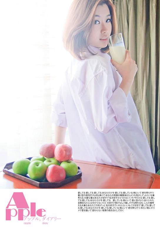 apple18