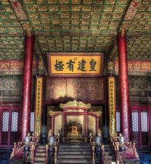 because i come from my father's father (4712lee) Tags: china temple ancient tian sightseeing chinese mandarin hdr ancientchinese oldchina ancientchina tourismchina oldchinese sightseeingchina sightseeingtemples