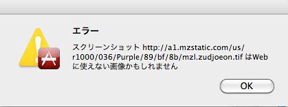 AppStoreHelper