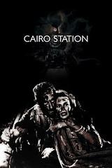 Cairo Station