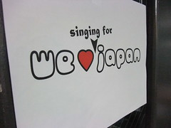 We [Heart] Singing for Japan