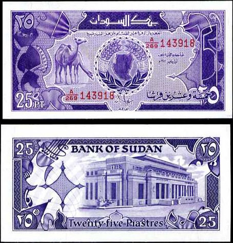 25 Piastres Sudán 1987, Pick 37