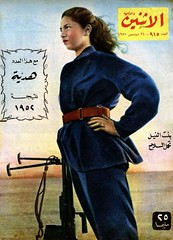 The daughter of the Nile carries a gun (Kodak Agfa) Tags: vintage scans women egypt 1950s covers magazinecovers