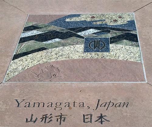 Photo - Yamagata, Japan