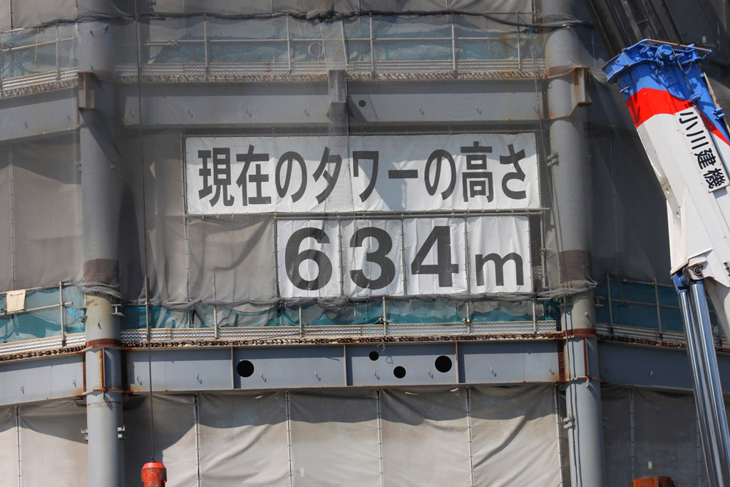 Mukojima Walking Guide (20)