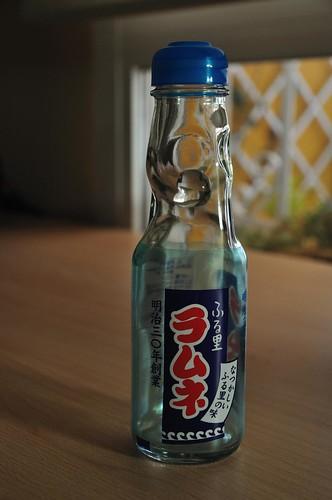 Agua japonesa