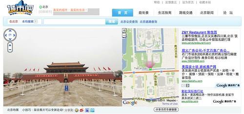 """""""Google"""" Streetview for Beijing: bj.city8.com"""