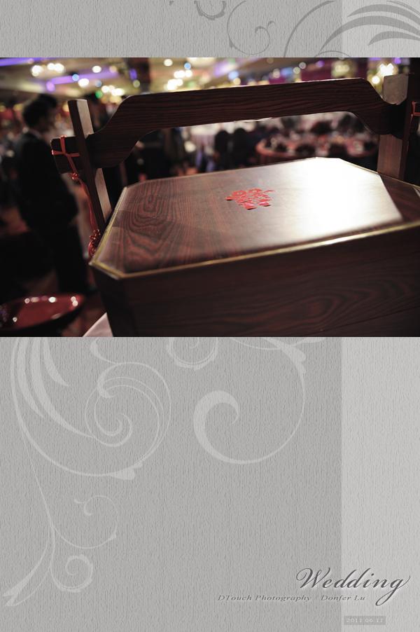 20110611bookcover