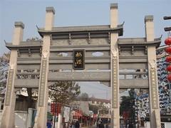 上海の日帰りツアー 上海近郊の水郷・金山楓ケイ日帰り旅行(車付・ガイド付・昼食付き)