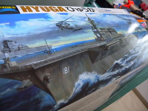 Hyūga, DDH-181