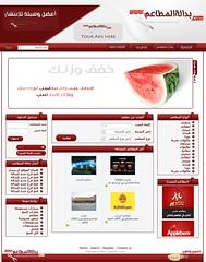 .com v2.0 (mr2005ali) Tags: websites webdesign  webdesigner     kuwaitdesigner  94971095       alajman